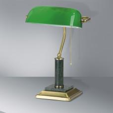 Светильник настольный L2900/1L, 1xE27 макс. 60Вт
