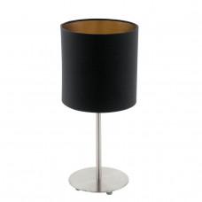 Настольная лампа Eglo Pasteri 94917