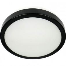 Уличный светодиодный светильник Novotech Opal 357513