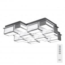 Потолочный светодиодный светильник Citilux Синто CL711240