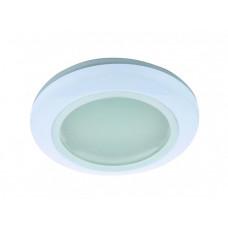 Комплект из 3 встраиваемых светильников Aqua A2024PL-3WH Arte Lamp