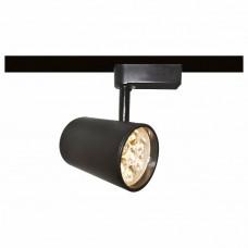Светильник на штанге Track Lights A6107PL-1BK Track Lights A6107PL-1BK