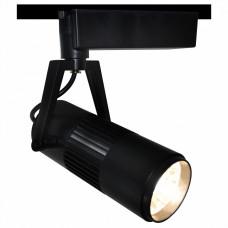 Светильник на штанге Track Lights A6520PL-1BK Track Lights A6520PL-1BK
