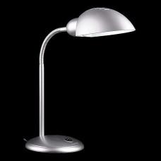 Настольная лампа офисная 1926 серебристый