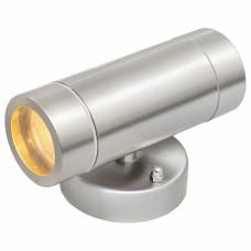 Светильник на штанге Меркурий 807020501