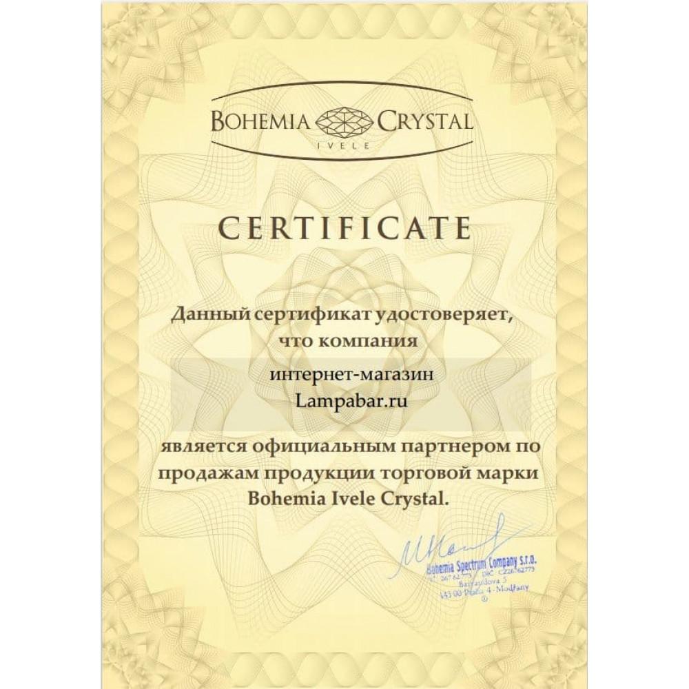 Люстра хрустальная большая Bohemia 1406/24+12+12+6/530-230/G