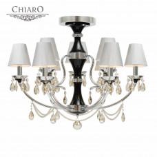 Светильник потолочный Chiaro 420010109
