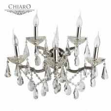 Светильник настенный Chiaro 477020805