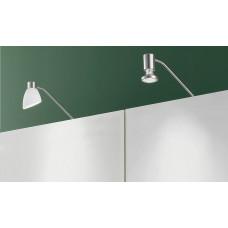 Светильник для кухни Eglo 88514 TRICALA 1