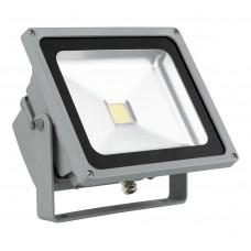Прожектор светодиодный настенный FAEDO Eglo 93475