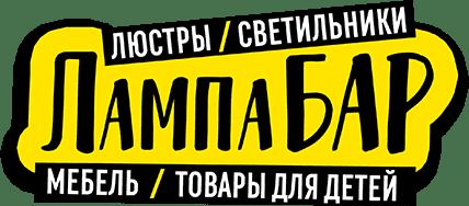 ЛампаБар (Казань)